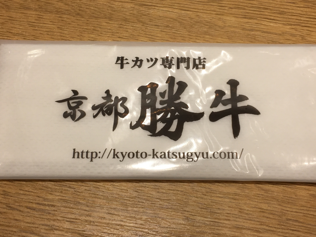 f:id:hikarujinzai:20170521061301j:plain