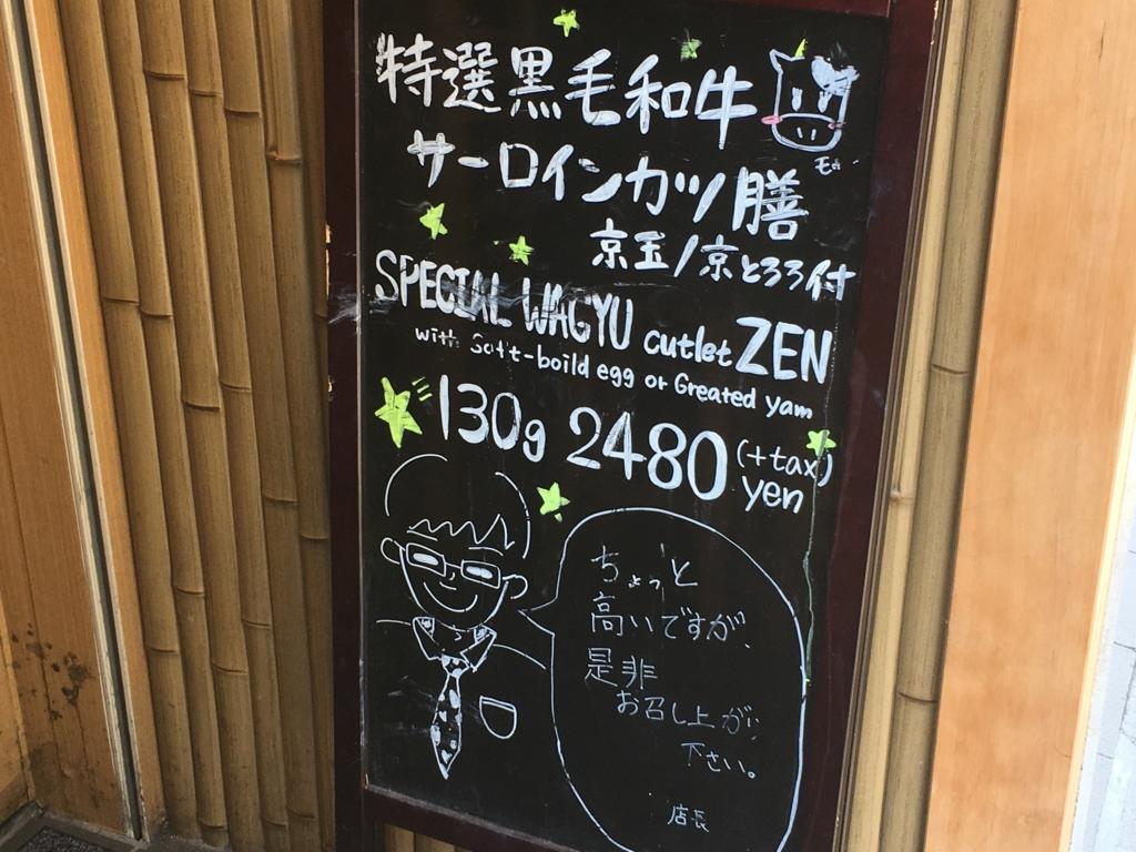 f:id:hikarujinzai:20170521061330j:plain