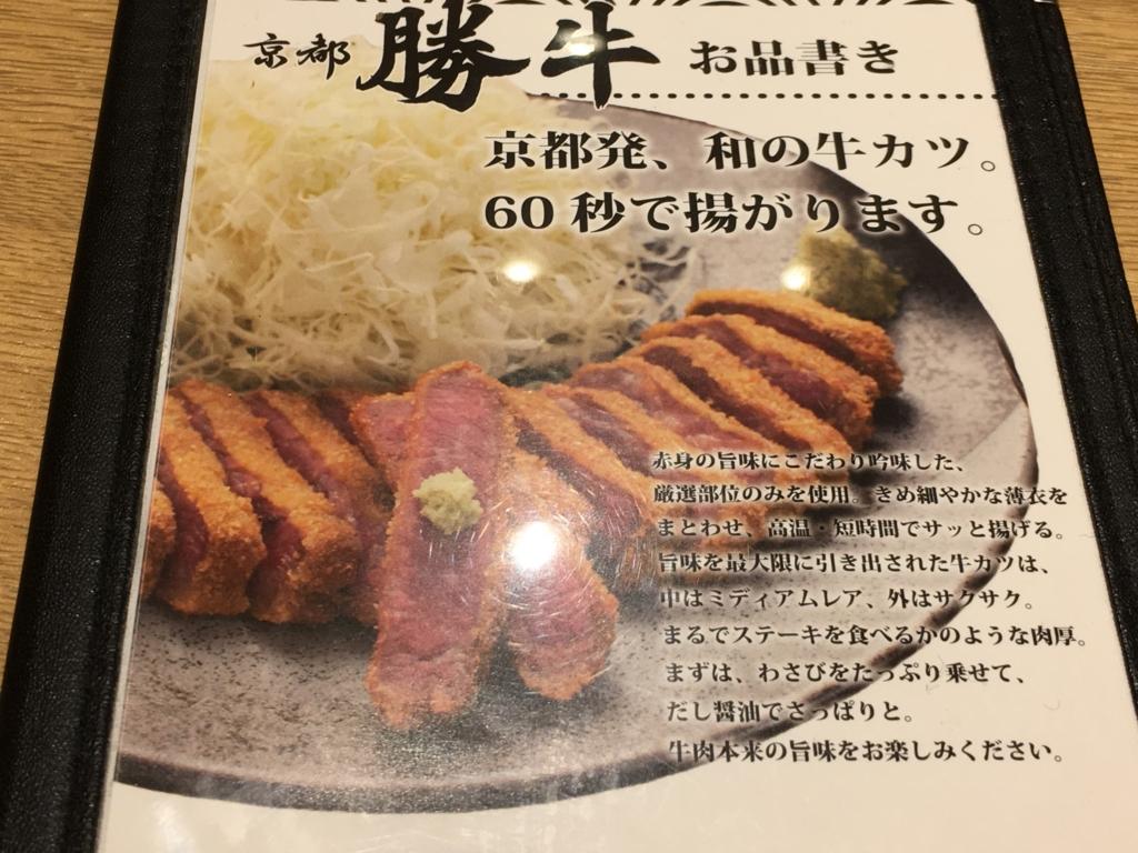 f:id:hikarujinzai:20170521061422j:plain