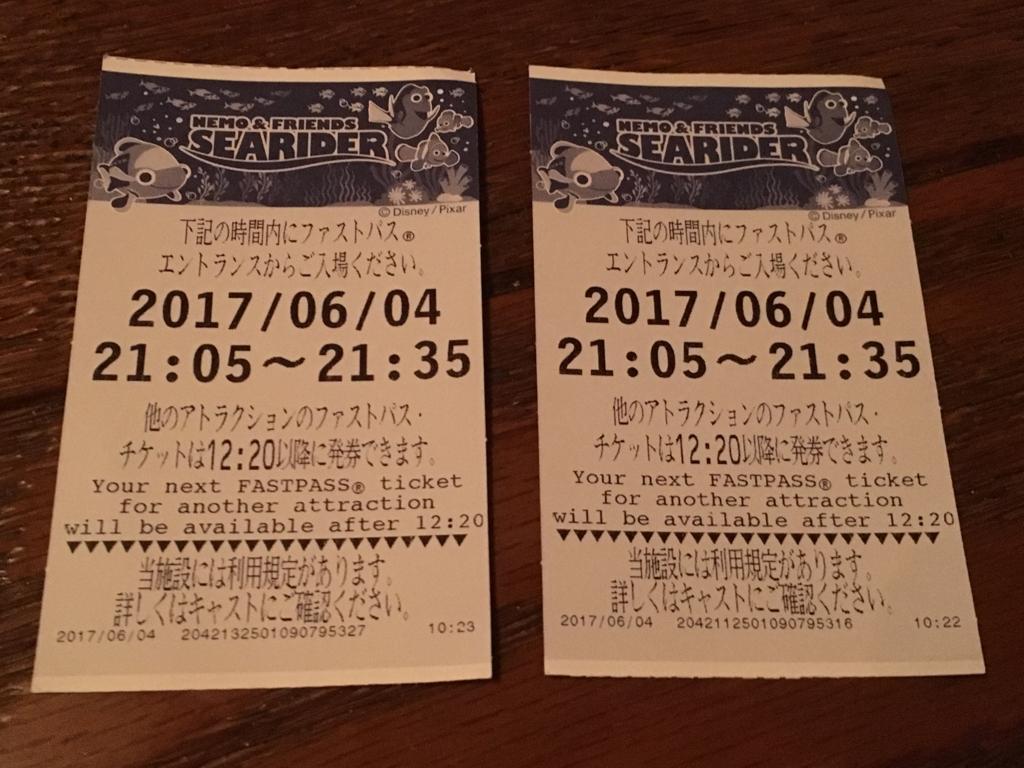 f:id:hikarujinzai:20170607051047j:plain