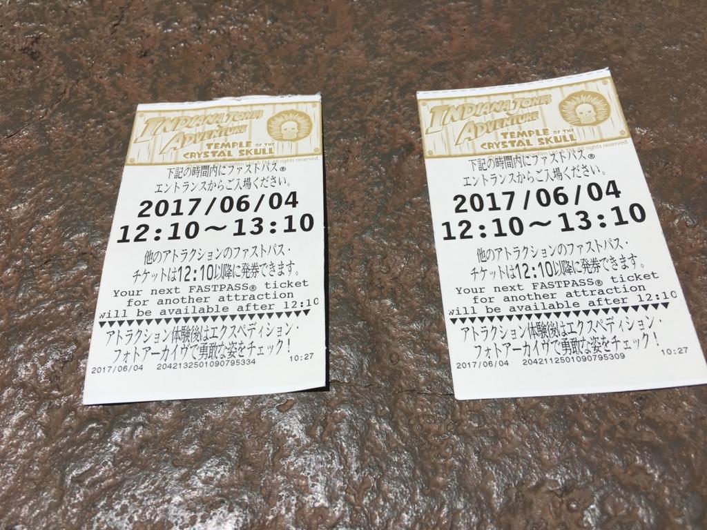 f:id:hikarujinzai:20170607051155j:plain