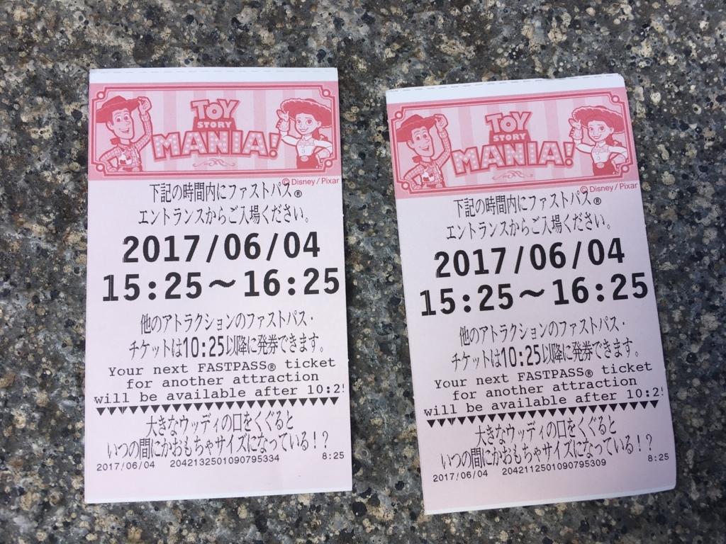 f:id:hikarujinzai:20170607051232j:plain