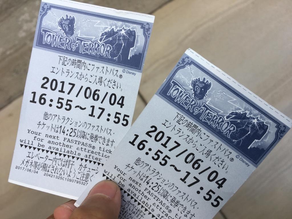 f:id:hikarujinzai:20170607051348j:plain