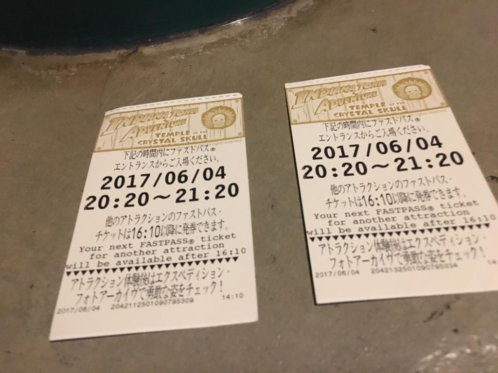 f:id:hikarujinzai:20170607051519j:plain