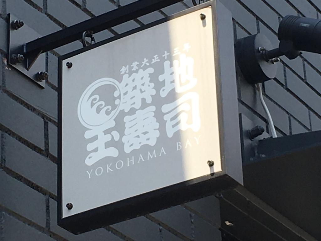 f:id:hikarujinzai:20170610043223j:plain