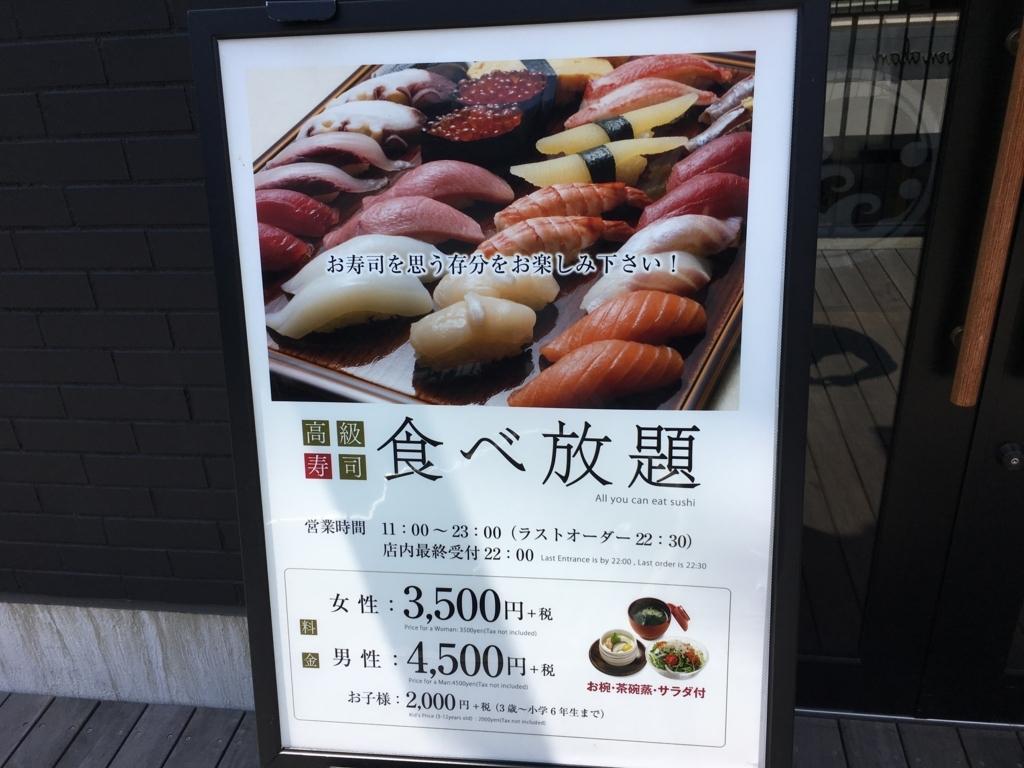 f:id:hikarujinzai:20170610043249j:plain