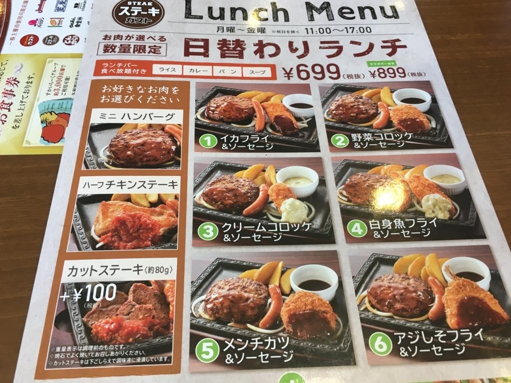 f:id:hikarujinzai:20170616055501j:plain