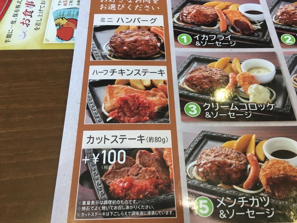 f:id:hikarujinzai:20170616055536j:plain