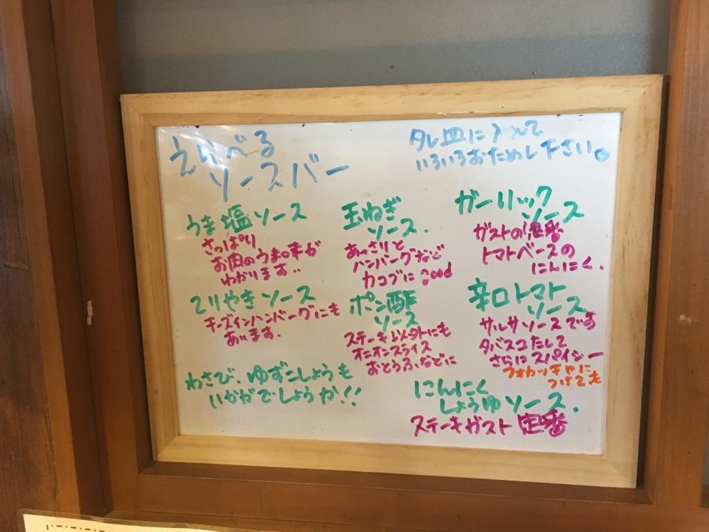 f:id:hikarujinzai:20170616060206j:plain