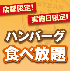 f:id:hikarujinzai:20170616082755j:plain