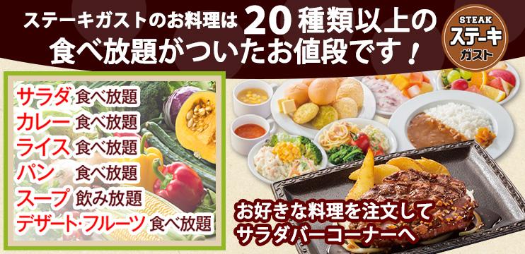 f:id:hikarujinzai:20170616083007j:plain