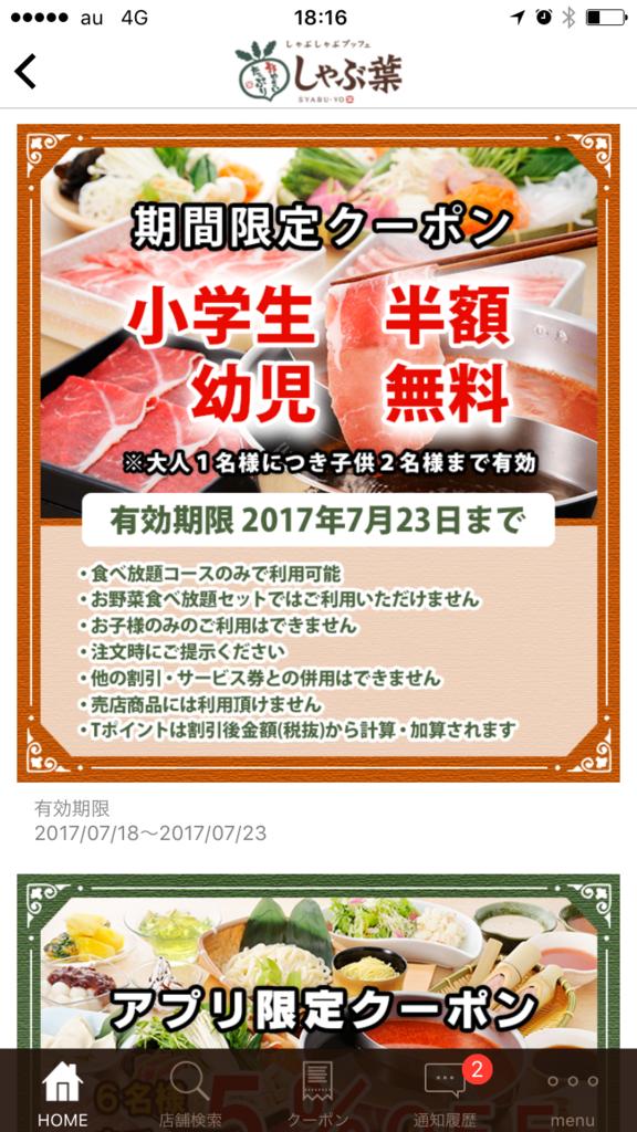 f:id:hikarujinzai:20170720182004p:plain