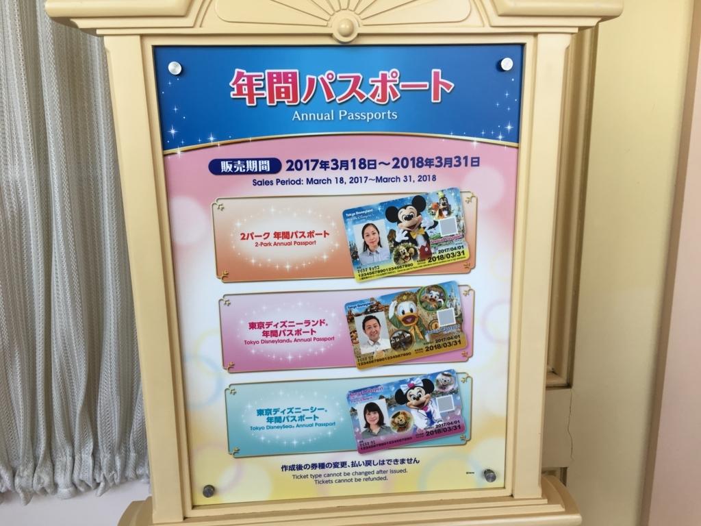 f:id:hikarujinzai:20170812014618j:plain