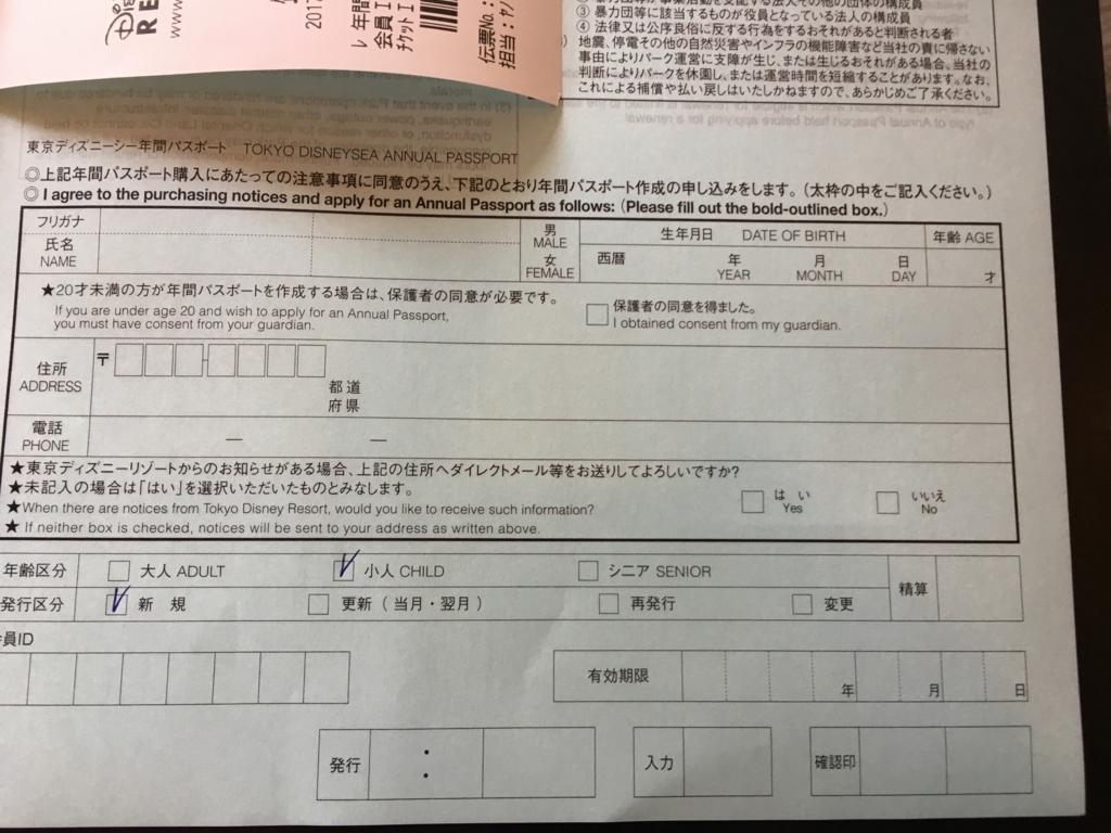 f:id:hikarujinzai:20170812014752j:plain