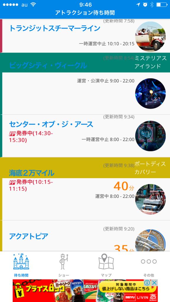 f:id:hikarujinzai:20170812015802p:plain
