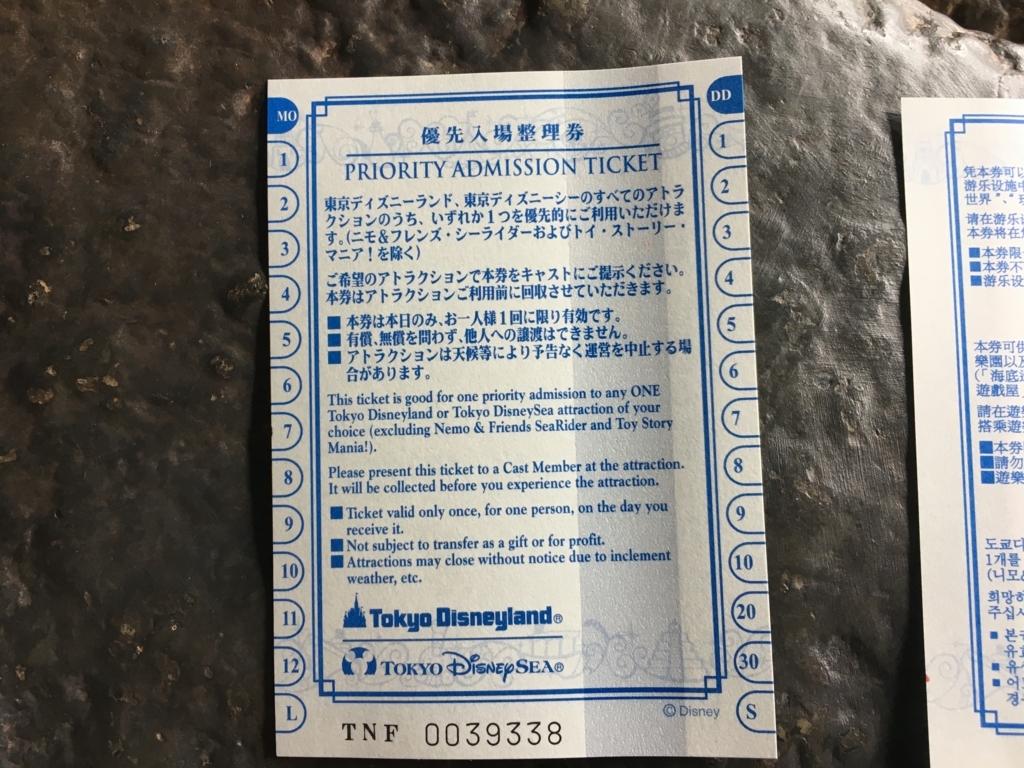 f:id:hikarujinzai:20170812015845j:plain