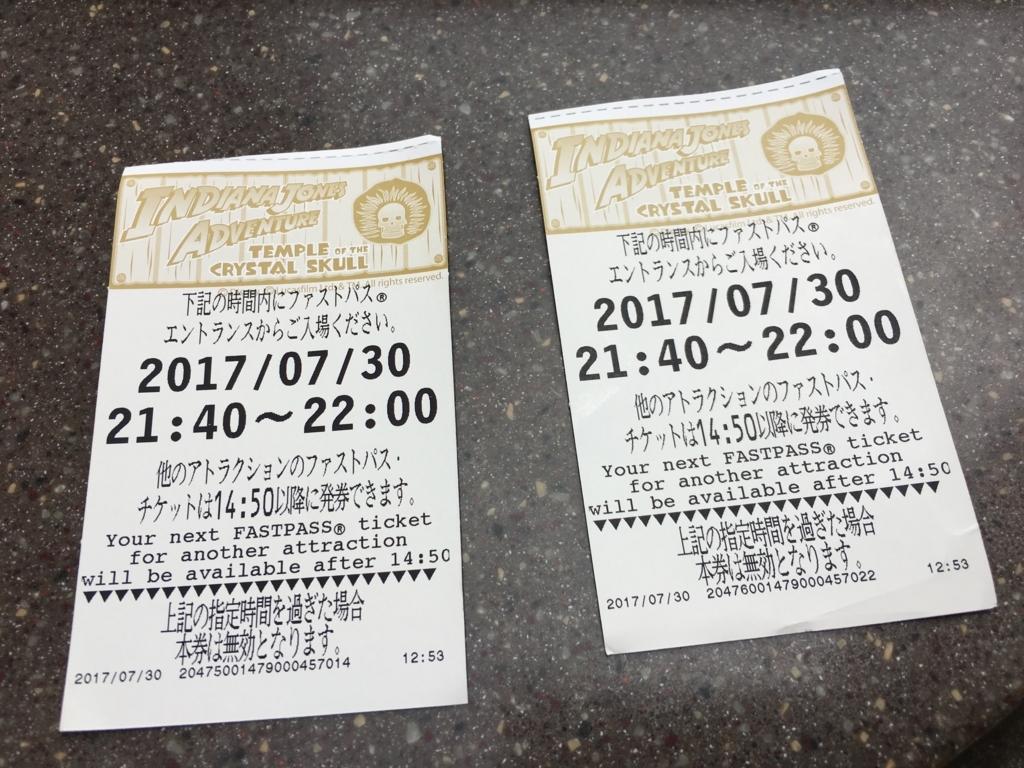 f:id:hikarujinzai:20170812020043j:plain