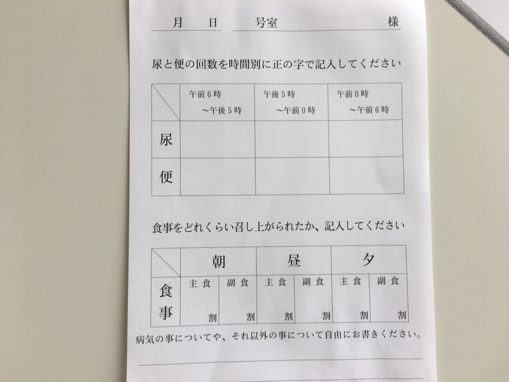 f:id:hikarujinzai:20170815131008j:plain