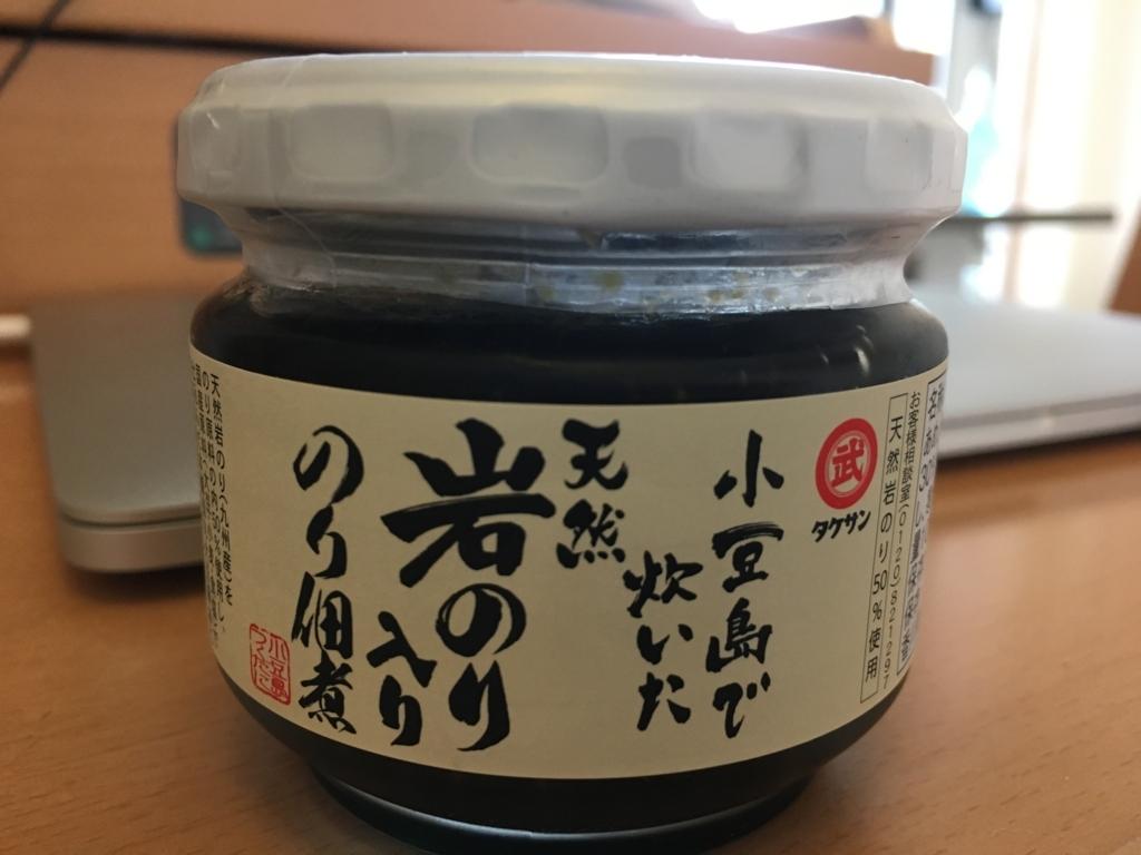 f:id:hikarujinzai:20170818182406j:plain