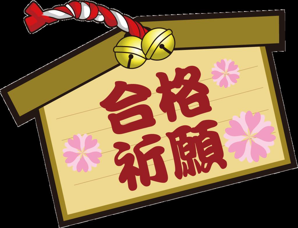 f:id:hikarujinzai:20170825054916p:plain