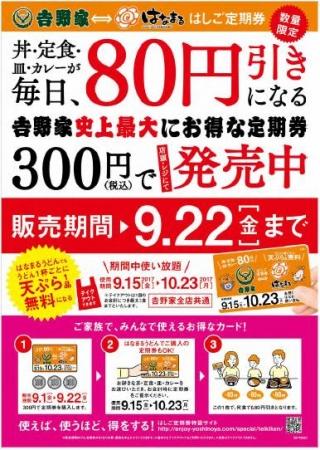 f:id:hikarujinzai:20170901040655j:plain