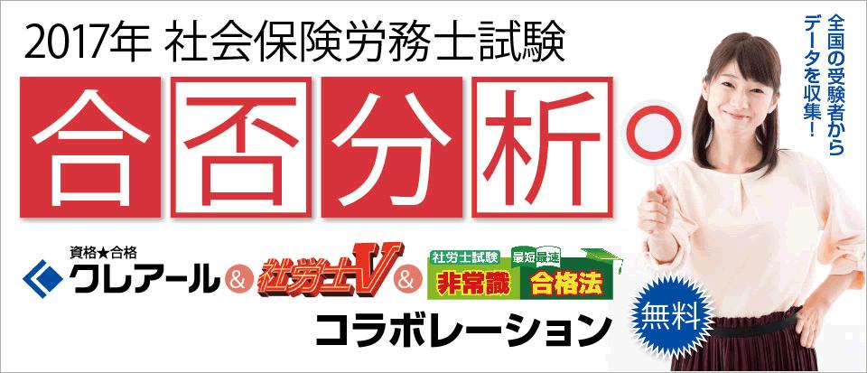 f:id:hikarujinzai:20170904215719p:plain