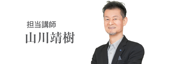 f:id:hikarujinzai:20170918221009j:plain