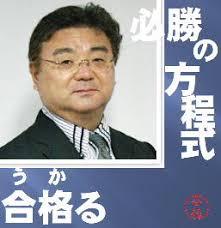 f:id:hikarujinzai:20171020061413j:plain