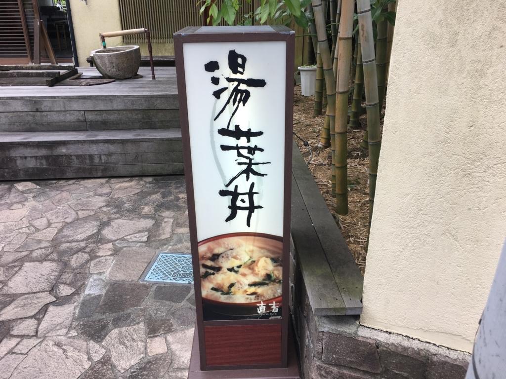 f:id:hikarujinzai:20180813102447j:plain