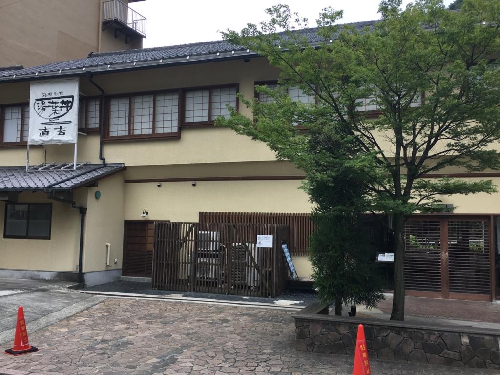 f:id:hikarujinzai:20180813102536j:plain