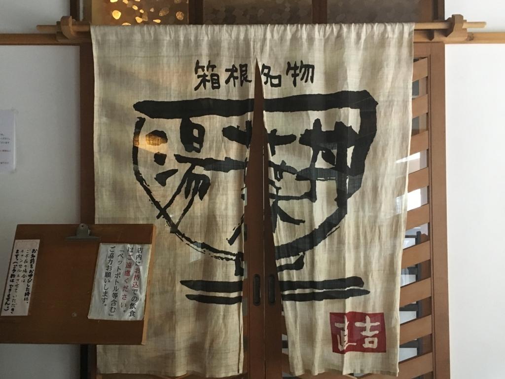f:id:hikarujinzai:20180813102608j:plain