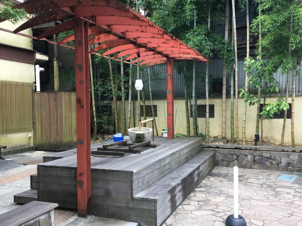 f:id:hikarujinzai:20180813102649j:plain