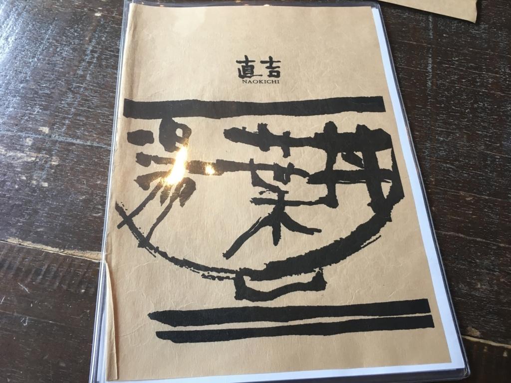 f:id:hikarujinzai:20180813102833j:plain