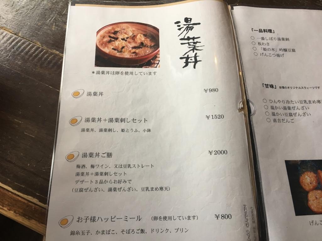 f:id:hikarujinzai:20180813102903j:plain