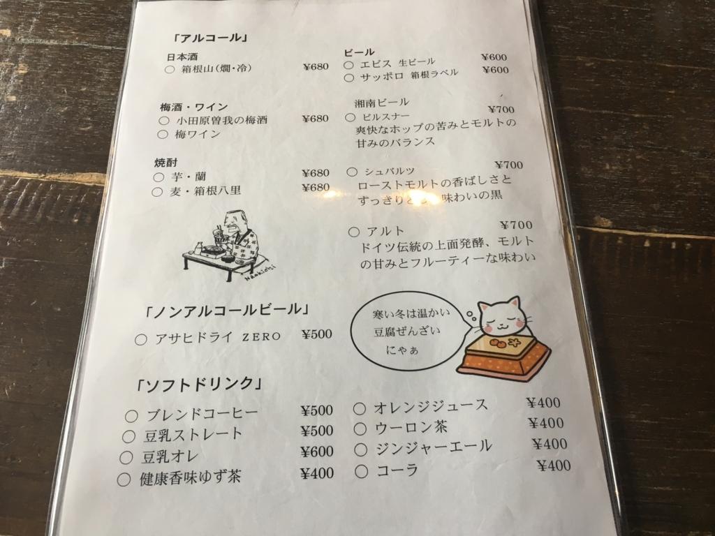 f:id:hikarujinzai:20180813103042j:plain