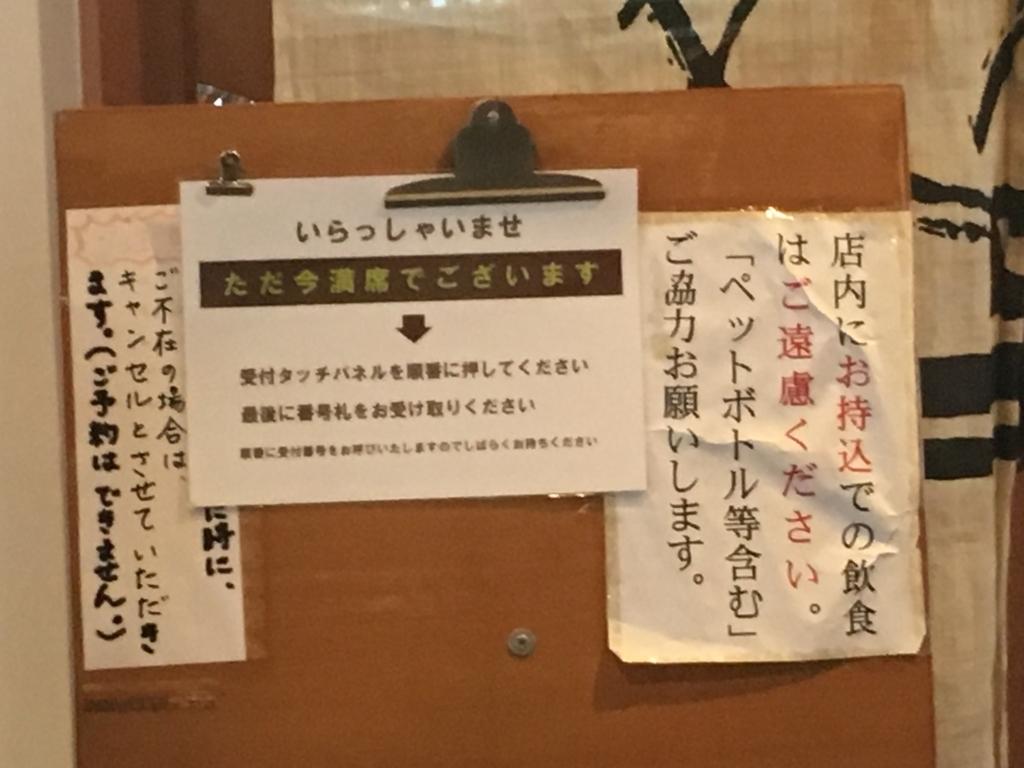 f:id:hikarujinzai:20180813103731j:plain
