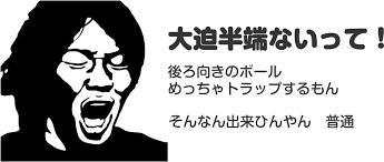 f:id:hikarujinzai:20180905221045p:plain