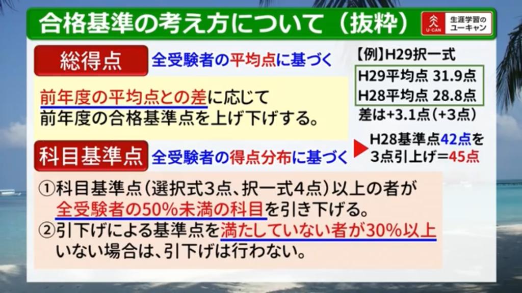 f:id:hikarujinzai:20180910220520p:plain