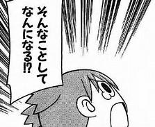 f:id:hikarujinzai:20181031062547j:plain