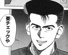 f:id:hikarujinzai:20181101214305j:plain