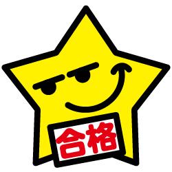 f:id:hikarujinzai:20181103050929j:plain