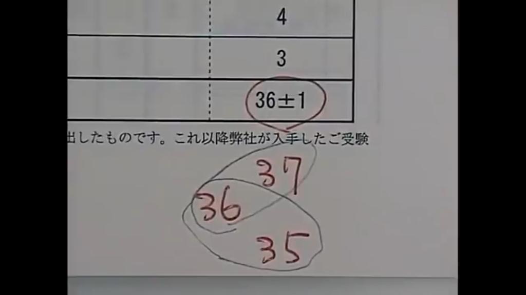 f:id:hikarujinzai:20181103170111j:plain