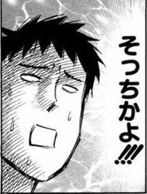 f:id:hikarujinzai:20181112221330j:plain