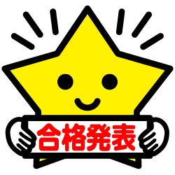 f:id:hikarujinzai:20181204223043j:plain