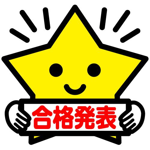 f:id:hikarujinzai:20181211043221j:plain