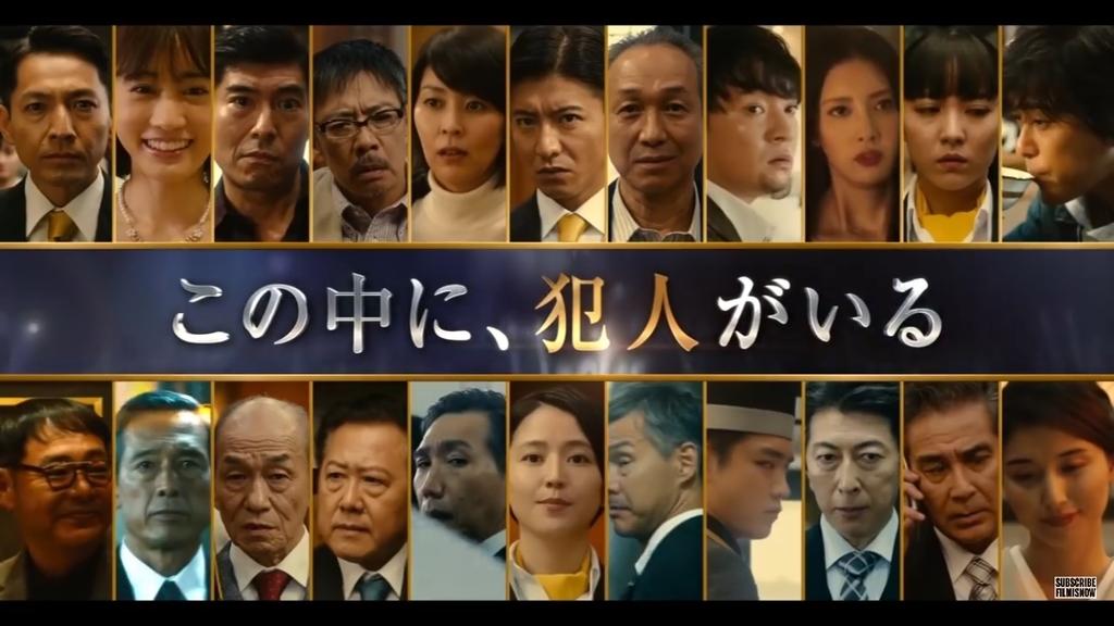 f:id:hikarujinzai:20190106081610j:plain
