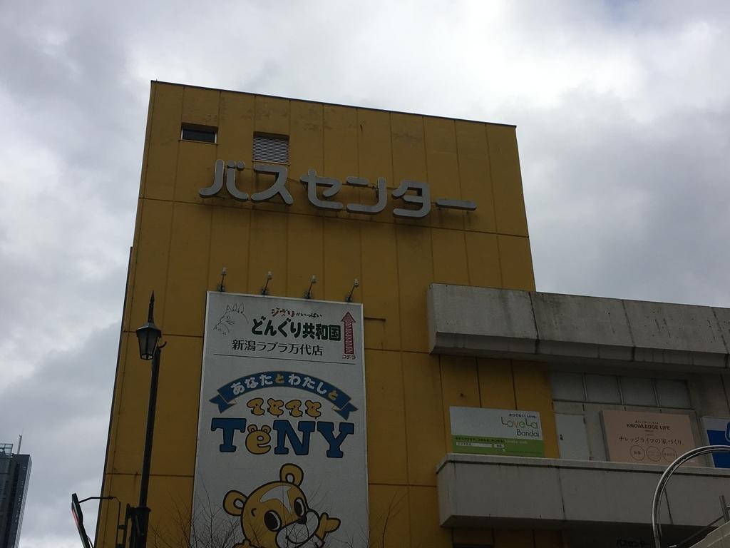 f:id:hikarujinzai:20190116041603j:plain