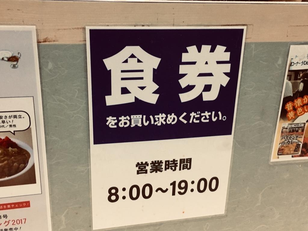 f:id:hikarujinzai:20190116041801j:plain