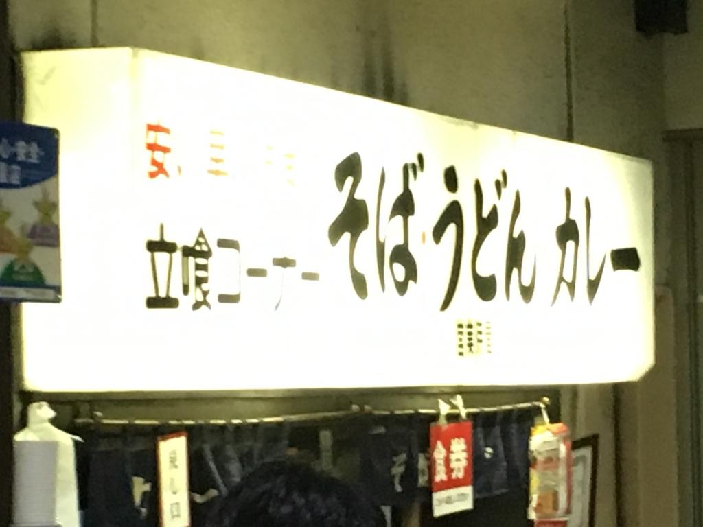 f:id:hikarujinzai:20190116042335j:plain