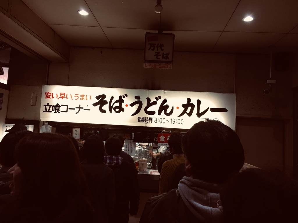 f:id:hikarujinzai:20190116042521j:plain